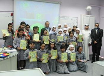 Kuwait School