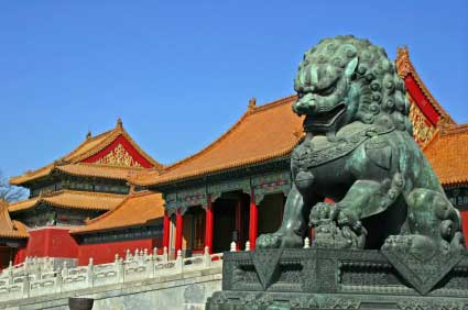 image of the entrance to the Forbidden City