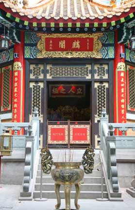 Entrance to a Temple in Hong Kong