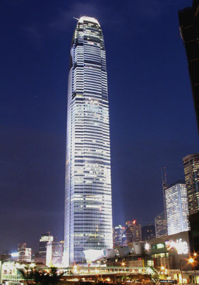 Hong Kong International Finance Centre