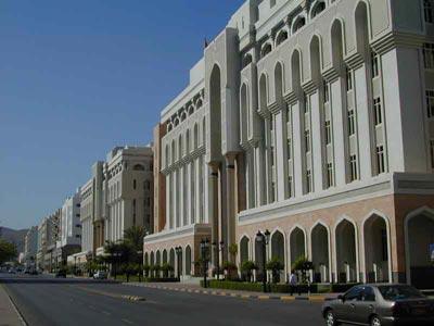 Oman Bank