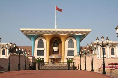 Oman expat life